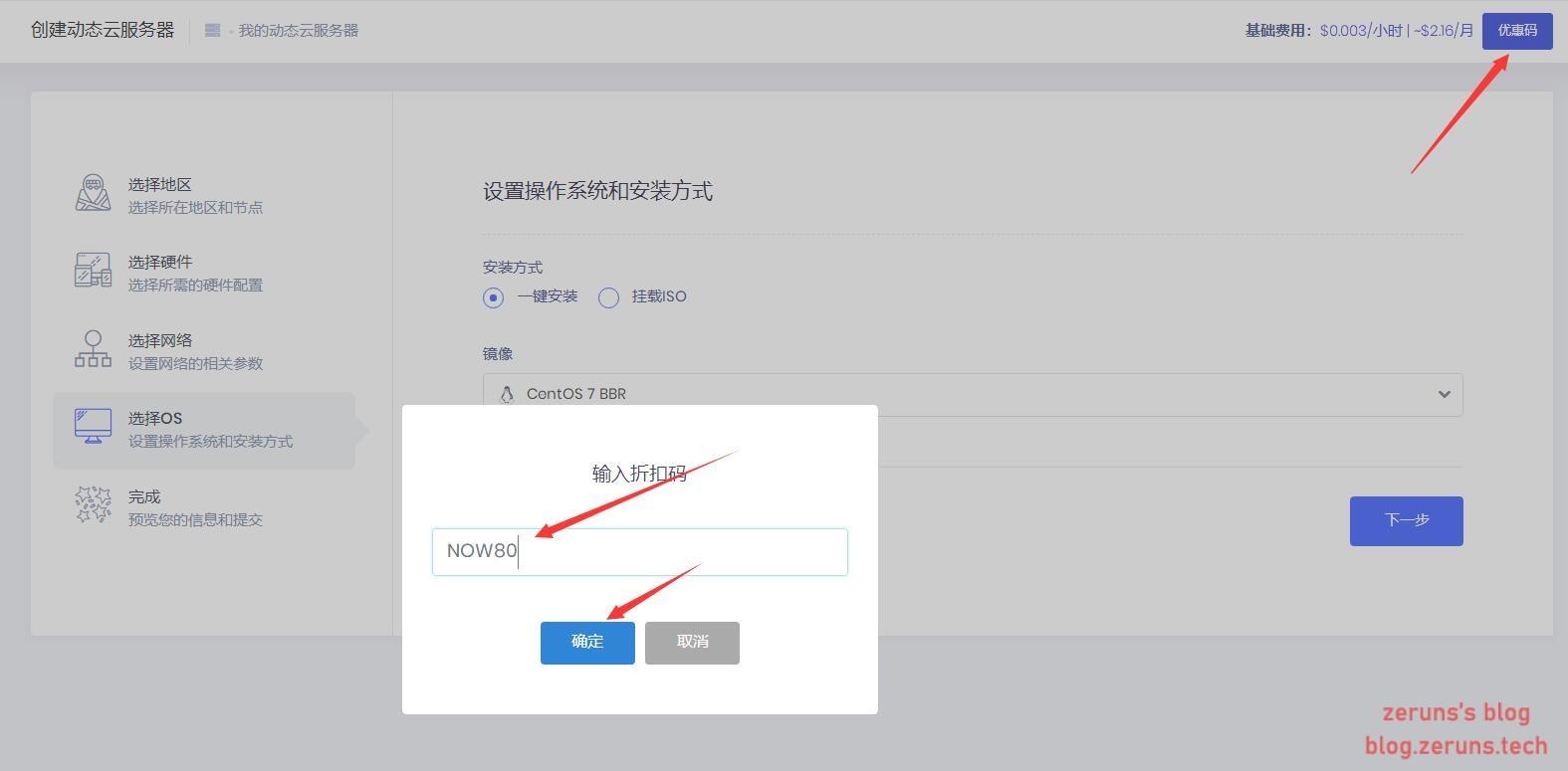 QQ20200206163108 - HostMem云服务器 $1.73/月 1核1G 100M