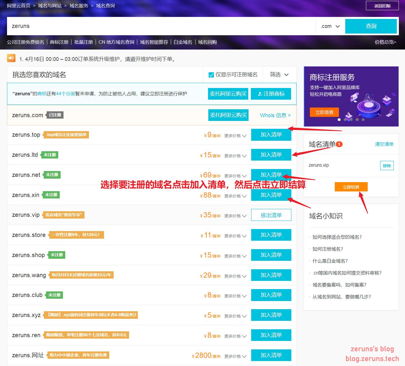 2020 04 17 16 56 12ccea24a74be8a16c - 使用Cloudreve自建不限速的网盘,支持离线下载
