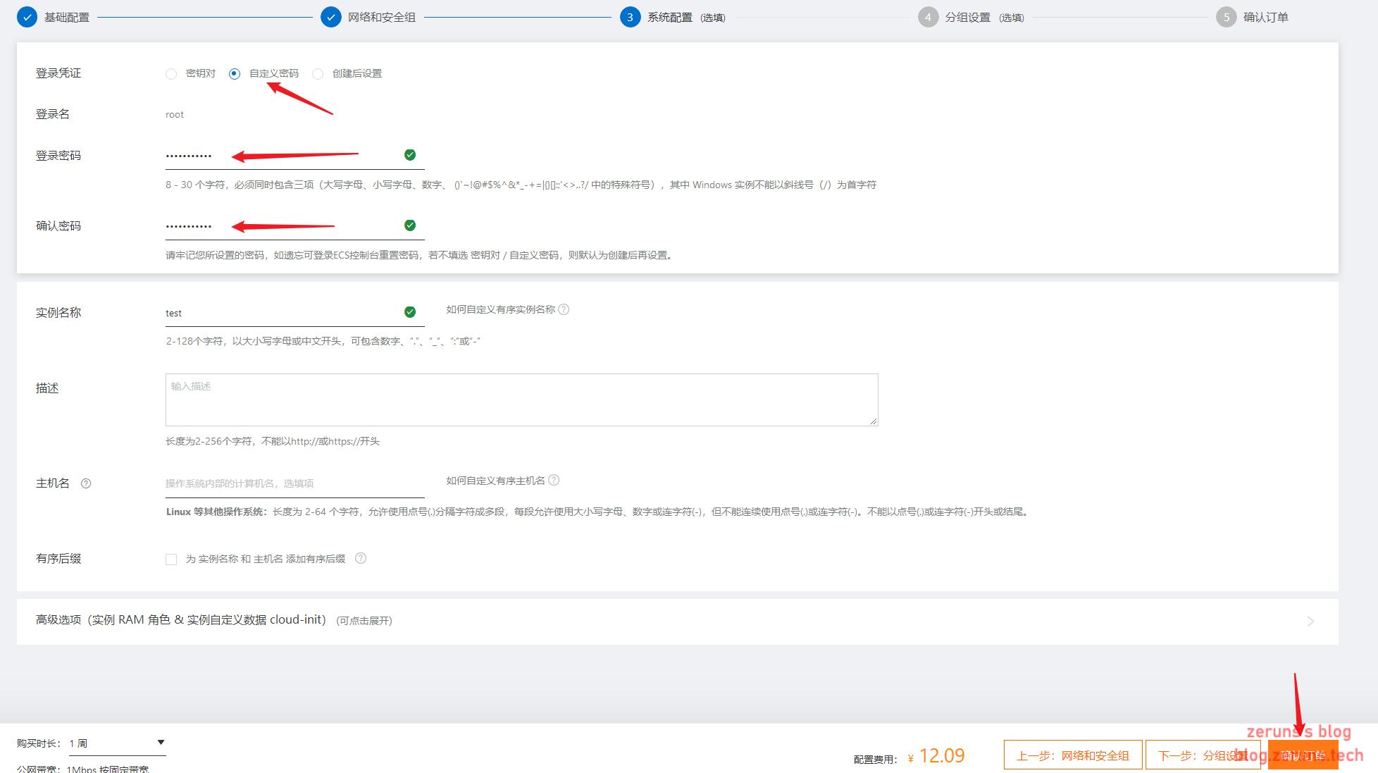 2020 04 17 17 20 26 - 使用Cloudreve自建不限速的网盘,支持离线下载