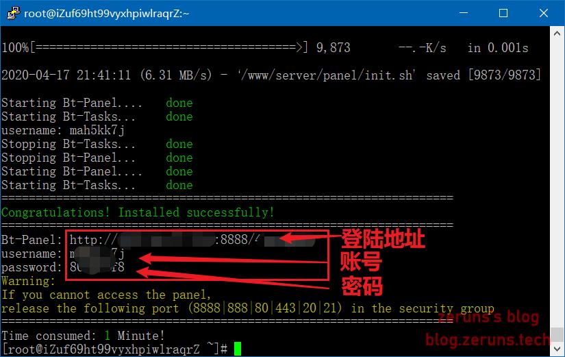 2020 04 17 21 45 25 - 使用Cloudreve自建不限速的网盘,支持离线下载