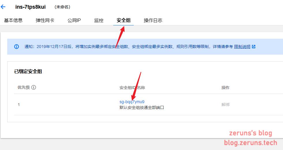 2020 05 10 12 32 10 - 个人博客搭建教程(win)