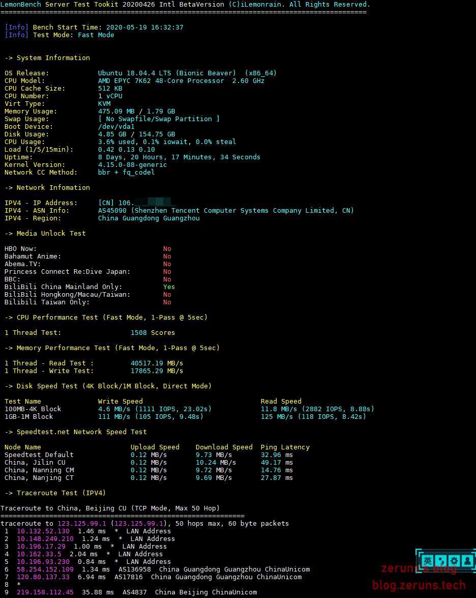 LemonBench - Linux服务器/VPS性能和带宽测试脚本汇总